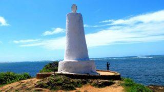 Vasco da Gama pillar in Malindi-Kenya Holidays